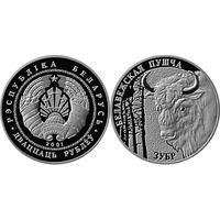 Беловежская пуща. Зубр 20 рублей серебро 2001