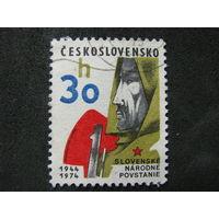 Чехословакия 1974 Чехословацкие юбилеи