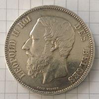 Бельгия 5 франков 1868г