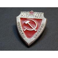 60 лет Советская милиция, с 1 рубля!