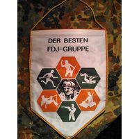 Вымпел Лучший Свободная Немецкая Молодёжь ГДР