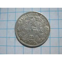 1/2 марки 1915 Германия серебро