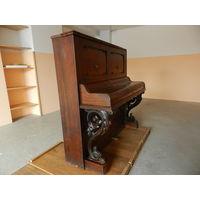 Фортепиано 1867г. на реставрацию.