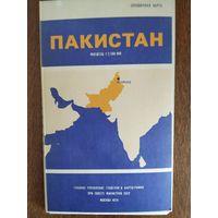 Карта Пакистан изд Москва 1979г.