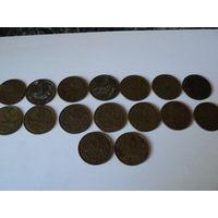 Лот монет СССР.3 копейки.16шт.