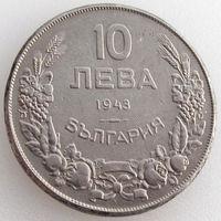 Болгария, 10 левов/ лева 1943 года, KM#40b, мадарский всадник, никелевое покрытие