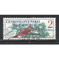 Военная операция в Карпатах Чехословакия 1984 год серия из 1 марки