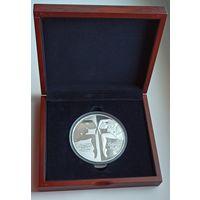 Балет 1000 рублей 2007 Серебро Тираж 300 шт. Самый маленький тираж серебряной монеты в истории НБ РБ, Раритет!!!