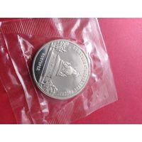 5 рублей 1000 Руси(заводская упаковка)