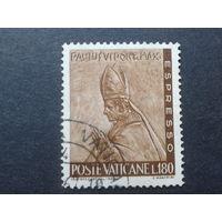 Ватикан 1966 стандарт папа Павел 6