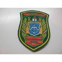 Шеврон пограничная группа Брест Беларусь