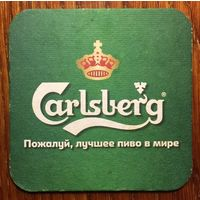 Подставка под пиво Carlsberg No 2