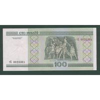 100 рублей ( выпуск 2000 ), серия тХ, aUNC