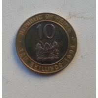 10 шиллингов 1994 г. Кения