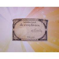 Франция 5 ливров 1793г