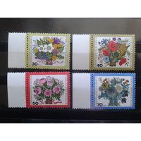 Берлин 1974 Букеты цветов Михель-4,0 евро полная серия