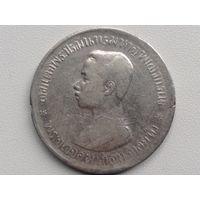 Тайланд 1 бат 1902г