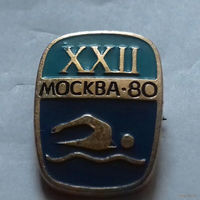 Москва, Олимпиада - 80, плавание