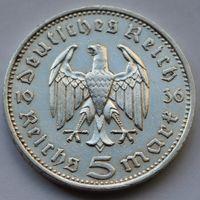 Германия, 5 марок 1936 F (серебро)