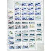 РОССИЯ** Подводные лодки 2005г.г. 1004-07. 4 листа /7