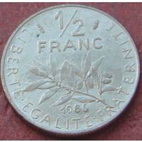 5201:  1/2 франка 1986 Франция