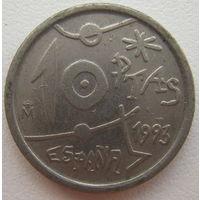Испания 10 песет 1993 г. Миро (d)