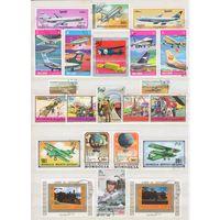 Техника.Транспорт.Самолеты,паровозы. 20 гашеных марок+2 блока.