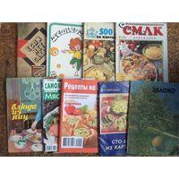 Книги разное, цена за все