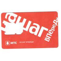 Держатель SIM карты МТС. Возможен обмен
