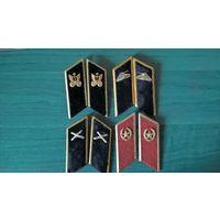 Петлицы на китель  -МПС СССР (1 шпала, чёрные),  ВВ ( краповые) , Пожарные(краповые) , Мотострелки( кра  сные) ,  ВВС( На клаймерах , пайка- усы  алюминий              )