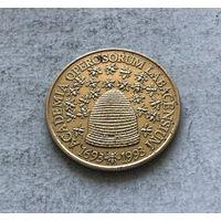 Словения 5 толаров 1993 300 лет Словенской Академии Наук и Искусств
