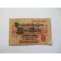 2 марки 1914