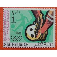 Катар  1972г. Спорт.