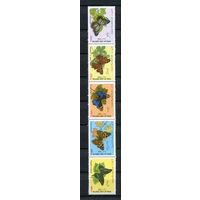 Иран - 2002 - Бабочки - сцепка - [Mi. 2886-2890] - полная серия - 5 марок. MNH.