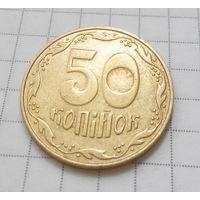 50 копеек 2007 Украина #03