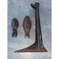 Две сапожные лапы с ногой 45 см (Чугун, сделано в СССР)