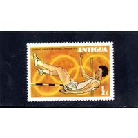 Антигуа. Ми-425. Спорт. Легкая атлетика. Олимпийские игры. Монреаль. 1976.