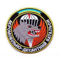 Шеврон 1-го батальона 79-й Николаевской отдельной аэромобильной бригады ВС Украины(распродажа коллекции)