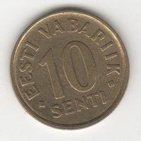 10 центов Эстония 1998 Лот 7159
