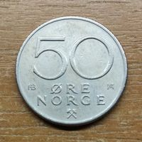 Норвегия 50 эре 1976 _РАСПРОДАЖА КОЛЛЕКЦИИ