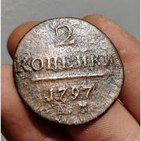Редкая монета 1797 АМ.узкий вензель.Р2.с рубля