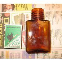 Аптечная бутылочка от таблеток, довоенная