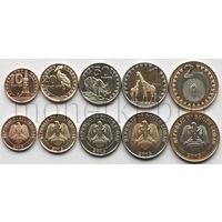 Южный Судан 5 монет 2015 года. Животные