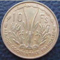 Фр. Западная Африка 10 франков 1956 (а)