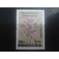 Киргизия 2000 Цветы, надпечатка