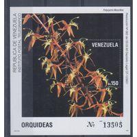 [1523] Венесуэла 1993. Флора.Цветы.Орхидеи. БЛОК.