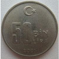 Турция 50000 лир 2001 г. (g)