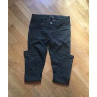 Самые удобные джинсы скинни Bershka, M, бу мало