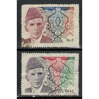 Пакистан / Борцы за свободу / Мохаммад Али Джинна / 2 Марки
