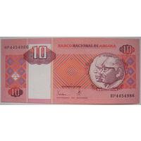 Ангола 10 кванза 1999 г. (d)